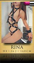 Rina Luxus Erotik