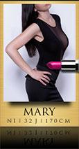 Mary Begleitservice