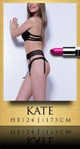 Kate Charmante Traumfrau fuer erotische Stunden