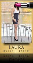 Laura Deluxe Escort Bayern