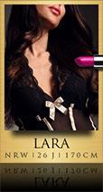 Lara atemberaubende high class traumfrau