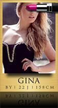 Gina Heisse Studentin